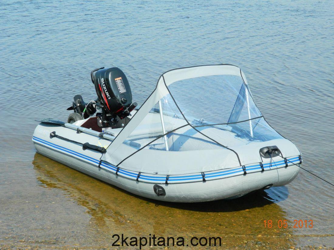 Тент носовой Прозрачный для лодок 305-360