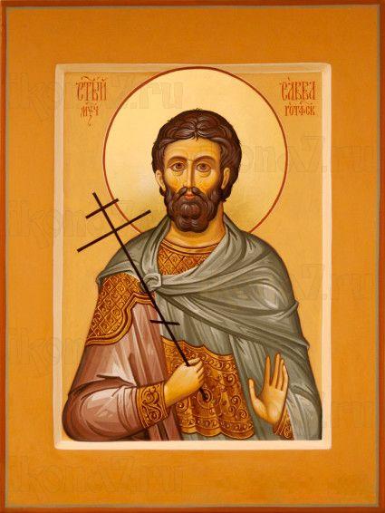 Икона Савва Готфский (рукописная)