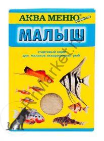 """Аква Меню корм д/рыб """"Малыш"""" 15 г"""