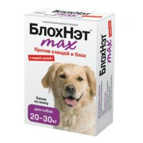 БлохНэт Max Инсектоакарицидные капли на холку д/собак весом 20-30 кг