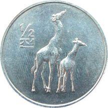 Северная Корея 1/2 чон 2002 г. Жирафы