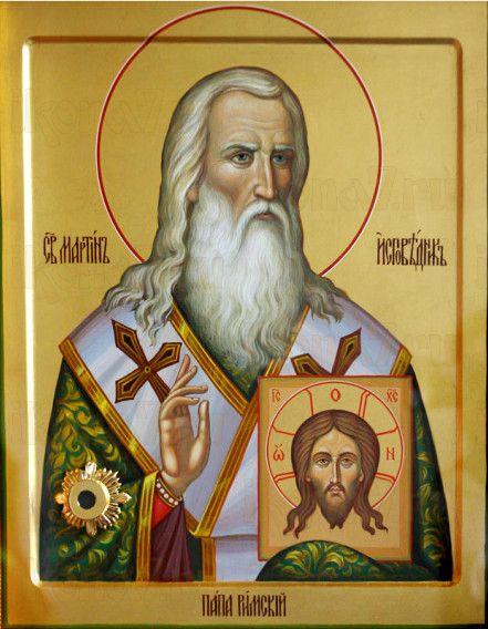 Икона Мартин, папа Римский (рукописная)