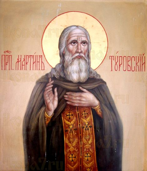 Икона Мартин Туровский (рукописная)