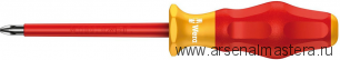 Изолированная крестовая отвертка Kraftform Comfort WERA 1162 i PH VDE, PH 1 / 80 мм, 031601