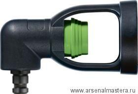 Насадка угловая Festool XS-AS для дрелей-шуруповертов CXS, TXS 497951