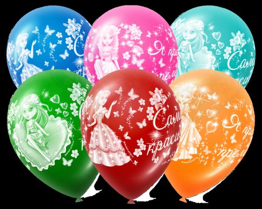 Самая красивая латексные шары с гелием