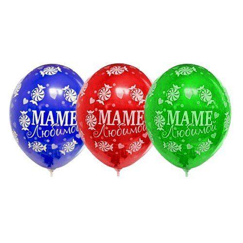 Любимой маме латексные шары с гелием