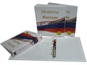 Альбом для монет России, 230х270 мм