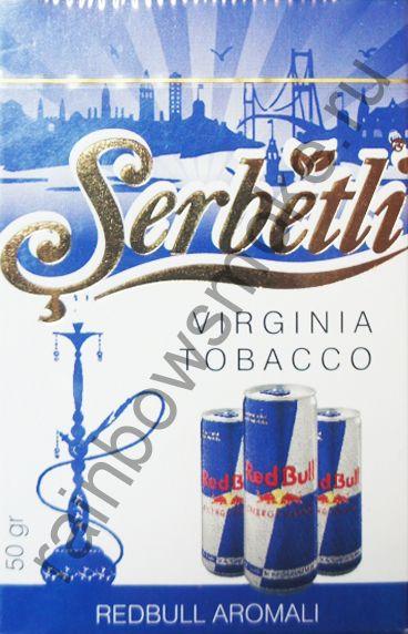 Serbetli 50 гр - Red Bull (Энергетический Напиток)