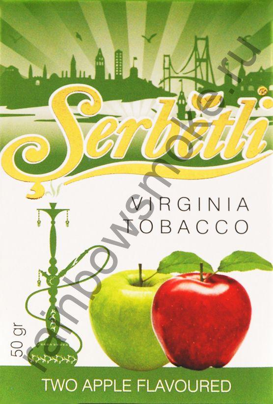 Serbetli 50 гр - Two Apple (Двойное Яблоко)