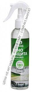 Нанопокрытие для стекла «NanoForce» GRASS (спрей)