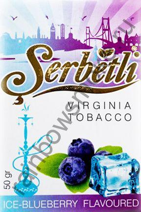 Serbetli 50 гр - Ice Blueberry (Ледяная Черника)