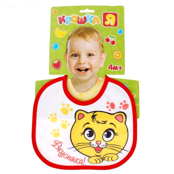 Нагрудник для детей с котом