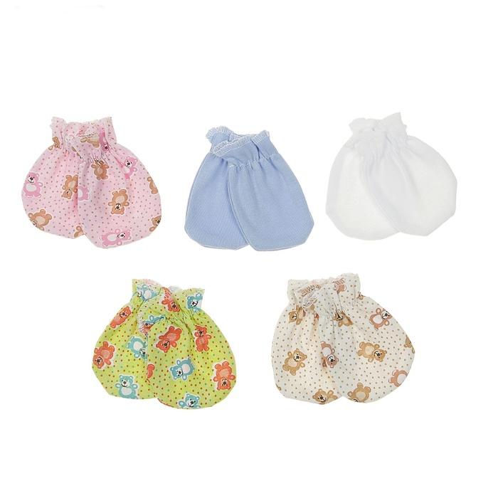 Рукавчики новорожденным в пяти цветах