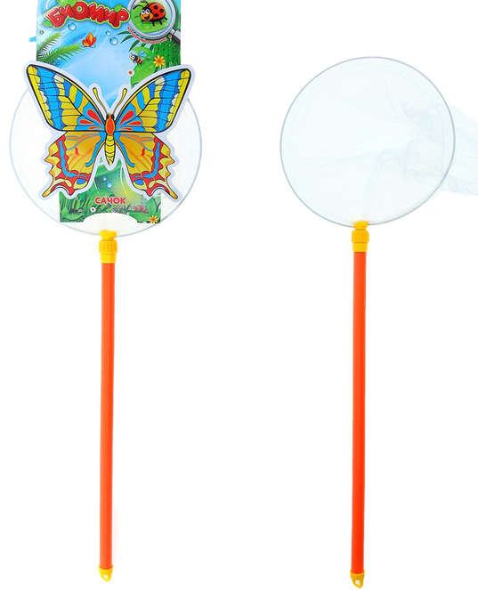 Детский сачок для ловли бабочек