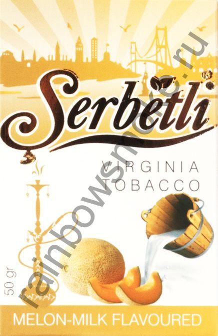 Serbetli 50 гр - Melon Milk (Дыня с Молоком)