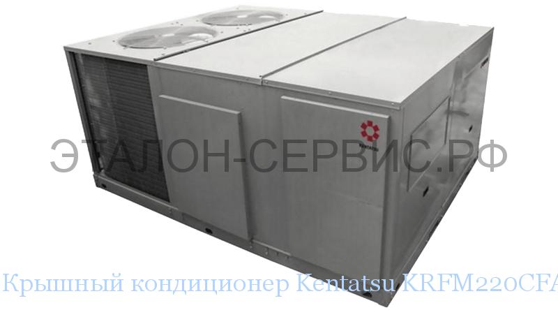 KRFM700CFAN3