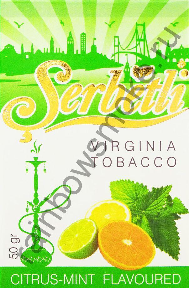 Serbetli 50 гр - Citrus Mint (Цитрусы с Мятой)