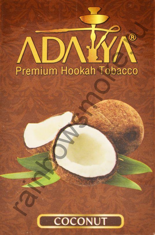 Adalya 50 гр - Coconut (Кокос)