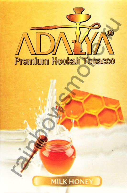 Adalya 50 гр - Milk Honey (Молоко и Мёд)