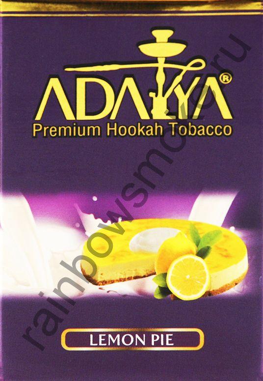 Adalya 50 гр - Lemon Pie (Лимонный Пирог)