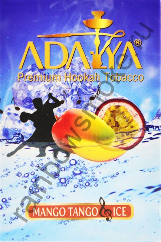 Adalya 50 гр - Mango Tango Ice (Манго Танго Айс)