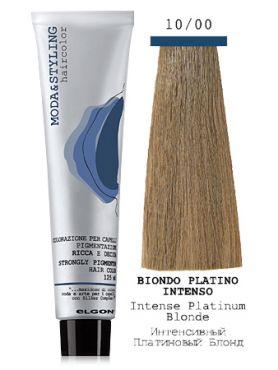 Elgon MODA&STYLING Крем-краска 10/00 Платиновый блонд интенсивный