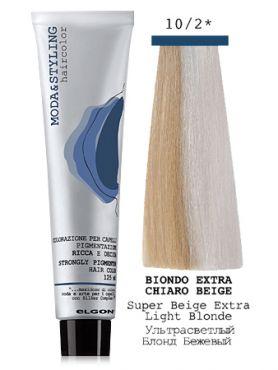Elgon MODA&STYLING Перманентная крем-краска 10/2 Блонд Бежевый Ультра-светлый