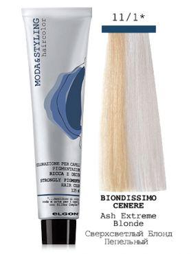 Elgon MODA&STYLING Крем-краска 11/1 Блонд пепельный экстремально-светлый
