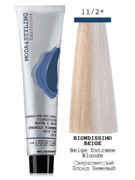 Elgon MODA&STYLING Крем-краска 11/2 Блонд бежевый экстремально-светлый