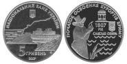 200 лет курортам Крыма Монета Украины 5 гривен