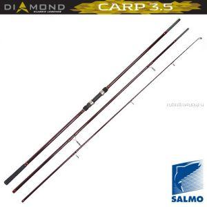 Удилище Salmo Diamond CARP 3.5lb/3.90м (3045-390 )