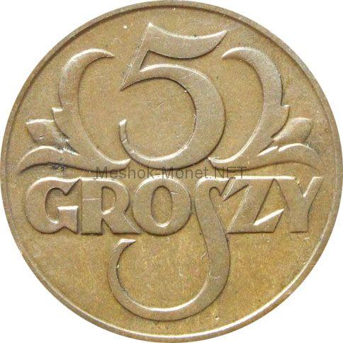 Польша 5 грош 1923 г.