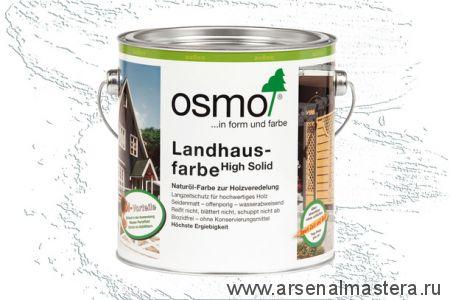 Непрозрачная краска для наружных работ Osmo Landhausfarbe 2101 белая 2,5 л