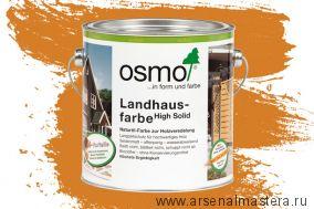 Непрозрачная краска для наружных работ Osmo Landhausfarbe 2203 желтая ель 2,5 л
