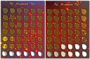 Полный набор 10 и 50 коп. 1997-2015г. (68 монет)