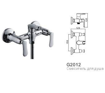 Gappo G2012
