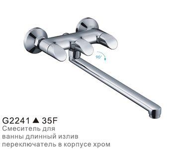 Gappo G2241 Смеситель для ванны