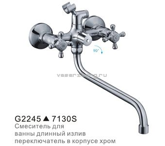 Gappo G-2245