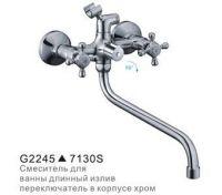 Gappo G2245 Смеситель для ванны