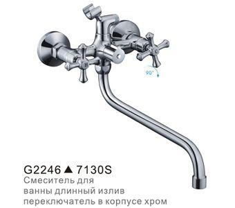 Gappo G2246 Смеситель для ванны