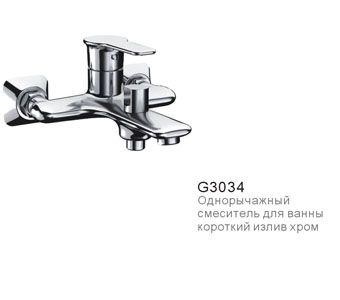 Gappo G3034 Смеситель для ванны