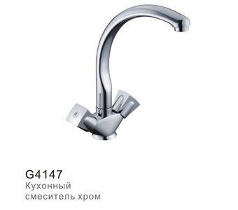Gappo G4147 Смеситель для кухни