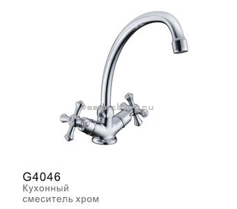 Gappo G4046 Смеситель для кухни