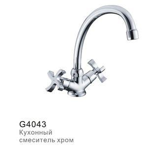 Gappo G4043 Смеситель для кухни