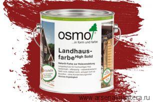 Непрозрачная краска для наружных работ Osmo Landhausfarbe 2310 кедр / красное дерево 2,5 л