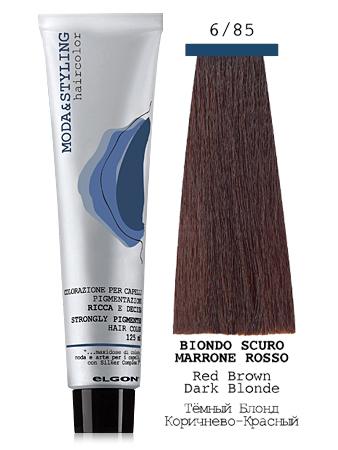 Elgon MODA&STYLING Крем-краска 6/85  Тёмный блонд коричнево-красный