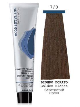 Elgon MODA&STYLING Перманентная крем-краска 7/3 Блонд золотистый