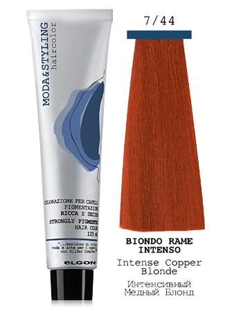 Elgon MODA&STYLING Перманентная крем-краска  7/44 Блонд интенсивно-медный