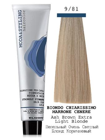 Elgon MODA&STYLING крем-краска 9/81 Очень светлый блонд коричнево- пепельный